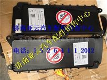 重汽豪沃T5G过线盒防护罩811W62410-0077/811W62410-0077