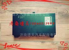 陕汽德龙X3000原厂CBCU控制器/DZ93189582220