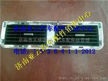 重汽豪沃T5G中央风口面板WG1664160520/WG1664160520