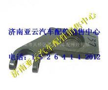 重汽豪沃T7H前桥减震器下支架WG9925522137/WG9925522137