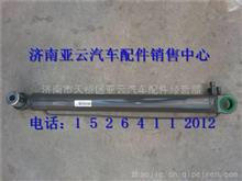 重汽豪沃T7H原厂高地板举升油缸/WG9925824014/1