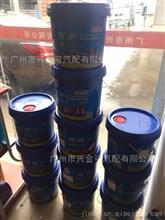东风防锈防冻液-20?C 10KG/桶/防冻液-20?C