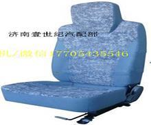重汽HOWO轻卡驾驶室主座椅总成/LG1611510010