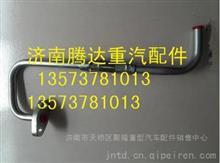 重汽/潍柴/玉柴天然气LNG发动机潍柴组合软管增压器进油管总成