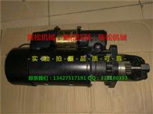 卡特3408起动机马达/3408