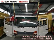 纯正原厂东风嘉运D905单排驾驶室总成DFL1040B-GA1A