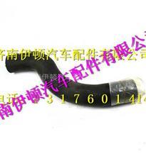 WG9925530034重汽豪沃A7上水室胶管/WG9925530034
