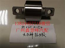东风大力神橡胶扭力胶芯 拉力胶/95X65X152