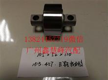 153 457 日野橡胶扭力胶芯 拉力胶/105X52X110