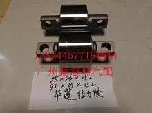 华菱橡胶扭力胶芯 拉力胶/95X73X152