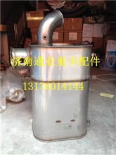重汽豪沃HOWOT5GA7T7H天然气发动机消声器CER消声器/重汽豪沃HOWOT5GA7T7H天然气发动机消声器CER消声器
