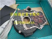 重汽豪沃HOWOA7T7HT5G重汽曼发动机飞轮壳飞轮总成/200V01401-3245/3 201-01401-0327