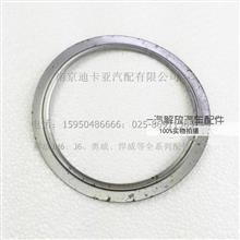 解放J6H配件 排气管接口垫 钢垫 密封垫 垫片/3523013-50A