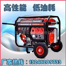 便携式5KW汽油发电机/YT6500DC-2
