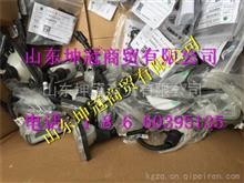 重汽豪沃T7H档泥板边灯/WG9925720012  WG9925720013