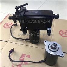 解放J6H配件 驾驶室举升泵 手电一体泵/500207AB35J