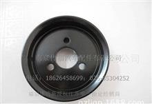 北汽福田康明斯ISF2.8发动机配件奥铃、欧马可转向助力泵皮带轮/5256953