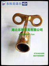 东科克诺尔天龙天锦大力神防抱制动盘式ABS感器支架/高75cm