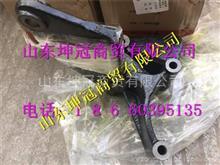 082V19101-0001重汽豪沃T5G空调压缩机支架/082V19101-0001