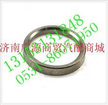 重汽D12发动机排气门座/VG1246040013