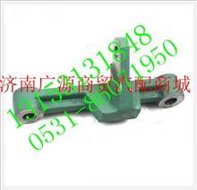 重汽D12发动机油泵辅助托架/VG1246080043