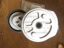 潍柴发电机配件 自动涨紧轮WP5WP7/610800060282