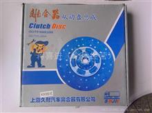 久耐中国重汽豪沃离合器从动盘总成/430拉式