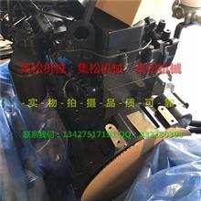 小松PC270-7发动机总成/四配套/齿轮室组/PC270-7