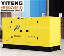 大型静音箱式100千瓦柴油发电机/YT2-125KVA-ATS