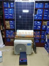 美的光伏太阳能车载空调变频冷暖24V~220V智能转换电动空调/24V直流变频空调