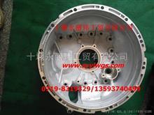 变速箱进口离合器壳/1700010-TV103(21344085)