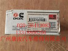 康明斯发动机进气预热器/C4948412