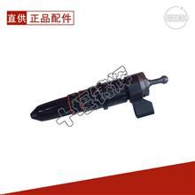 西康M11/QSM/ISM喷油器/3411821