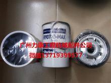 美国派克柴油滤芯R90T油水分离器2020PM-OR/R90T 2020PM-OR