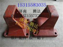 厂价直销陕汽重卡德隆陕汽奥龙陕汽德龙F3000后钢板弹簧座/DZ9114524031