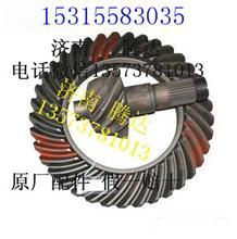 厂价直销陕汽德隆汉德车桥陕汽汉德469主被动锥齿轮/HD469-2402165