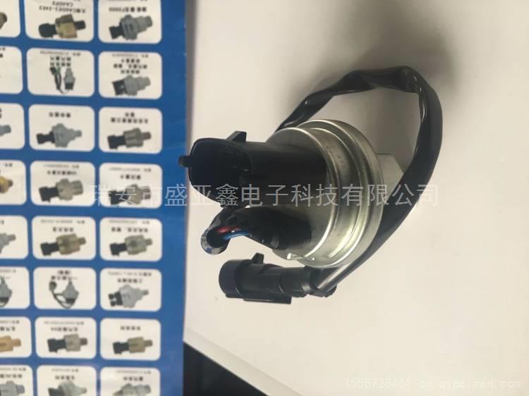 濰柴系列 陜汽國三 重汽 歐曼 電子機油塞 機油壓力傳感器