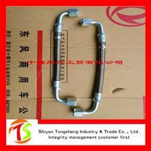 批发 东风康明斯4BT增压器组合软管