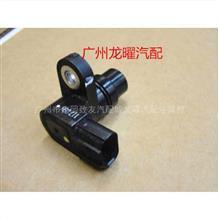 本田思域 CR-Z 曲轴位置传感器/28810RWE003 28810-RWE-003 78410-S9A-003