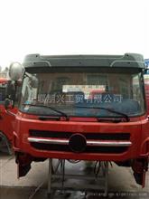 陕汽轩德191驾驶室总成  原厂 珠光钼红5000012-c