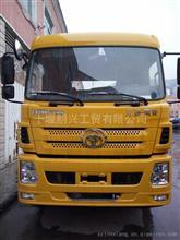 三环昊龙T280驾驶室总成  原厂  柠檬黄/5000012-c