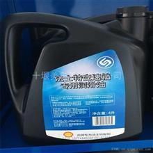 供应法士特变速箱齿轮油80W-90厂家直销/80W-90