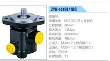 康明斯6CT300马力发动机11齿方向机转向助力泵,叶片泵/ZYB-1419L186
