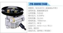云内发动机皮带轮式方向机转向助力泵,叶片泵/SHA4610(ZYB-0809E244D)