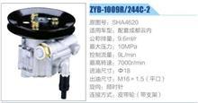 云内发动机皮带轮式方向机转向助力泵,叶片泵/SHA4620(ZYB-1009R244C-2)