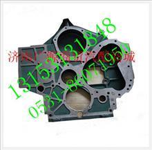 重汽豪沃WD12发动机正时齿轮室/AZ1034010007
