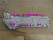 潍柴机油冷却器盖614010083B/614010083B