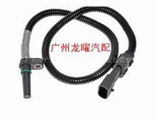 道奇  涡轮增压器速度传感器/68039104AA  904-341 904341