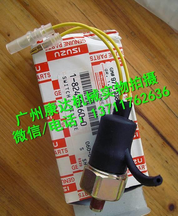 1挖掘机发动机水温传感器1-83161019-1,1-83161019-1价格,图片,高清图片