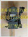 重汽豪沃原厂驾驶室电机总成(安装孔在中间)/WG9925820031